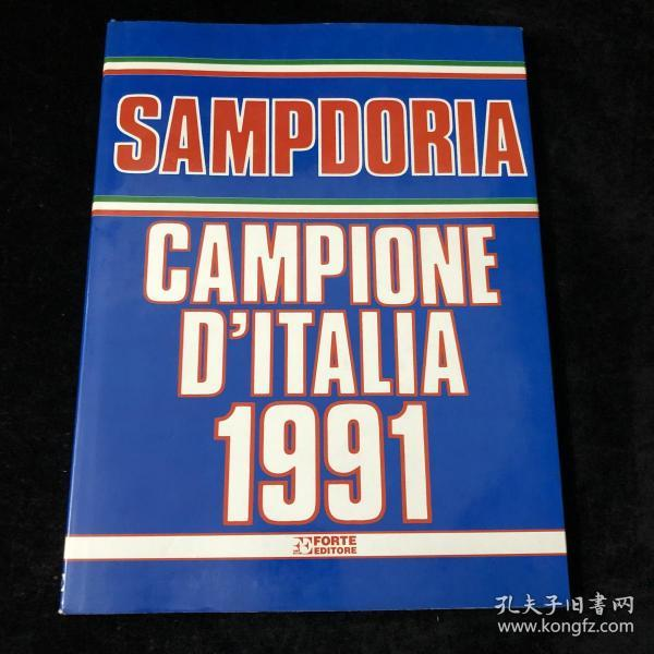 桑普多利亚1991赛季意甲冠军纪念画册曼奇尼为维亚利意大利足球