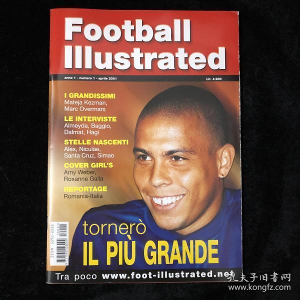 意大利足球杂志football Illustrated 国际米兰罗纳尔多 创刊号第1期维埃里