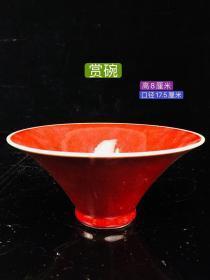 清代赏碗、釉色温润、品相如图、保存完好