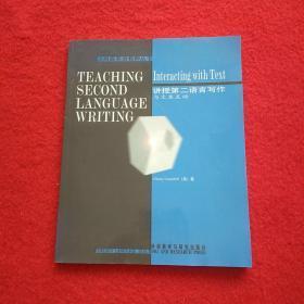 讲授第二语言写作:与文本互动(09)