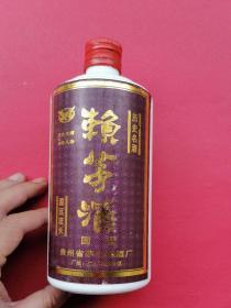 92年赖茅酒空瓶(国营贵州省茅台酿酒厂)