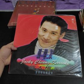 【老影碟唱片收藏】LD大碟《张学友个人档案》宝丽金出品