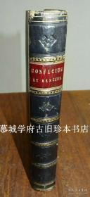 【1852年初版】皮装/法国汉学家鲍迪埃(颇节)(1801-1873)编著《孔子与孟子-中国政治与伦理哲学的四书》 Guillaume PAUTHIER:CONFUCIUS et MENCIUS, Philosophie de la Chine