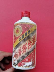 95年茅台酒空瓶