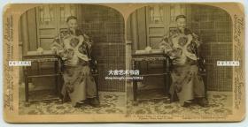 清末民国立体照片-------清代晚期中国四大名臣之李鸿章在天津衙门府,摄于1900年9月27日