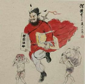青年新锐油画家疫情其创作国画小品《钟馗系列》15、38x38cm 作品成交记录雅昌拍卖可查