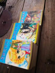 《尼罗河女儿》56册不重复合售   具体期数见图书描述