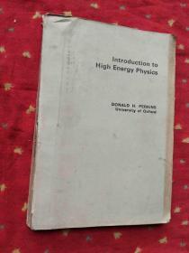 Introduction to High Energy Physics  高能物理导论