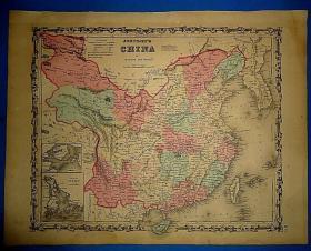 美国某图书馆流出,1862年英文版套色印刷,老中国地图 (45x33cm ) 原版,保老,非现代。
