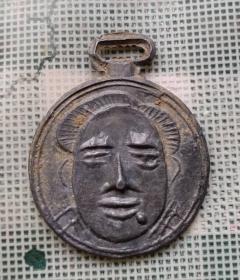1948年晋察冀边区制毛主席像章