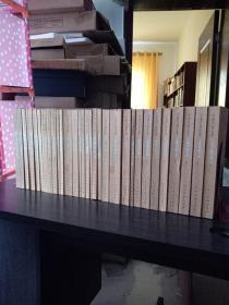 中国印谱全书: 全25种33册
