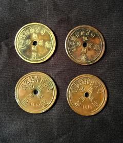 建国初期:四川遂宁县粮食公司的铜粮牌一套四枚,提粮牌