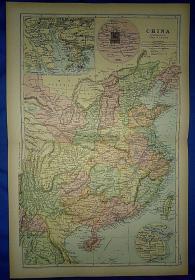 美国某图书馆流出,1892英文版套色印刷,老中国地图 (50x33cm ) 原版,保老,非现代。