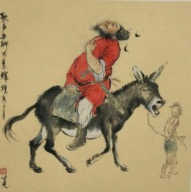 青年新锐油画家疫情其创作国画小品《钟馗系列》2、38x38cm 作品成交记录雅昌拍卖可查