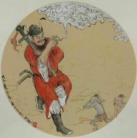 青年新锐油画家疫情其创作国画小品《钟馗系列》4、38x38cm 作品成交记录雅昌拍卖可查