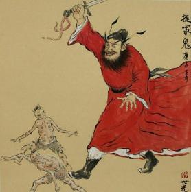 青年新锐油画家疫情其创作国画小品《钟馗系列》7、38x38cm 作品成交记录雅昌拍卖可查