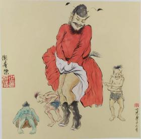 青年新锐油画家疫情其创作国画小品《钟馗系列》14、38x38cm 作品成交记录雅昌拍卖可查