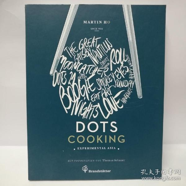DOTS  COOKING  德文食谱