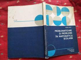 problema zare si probleme in matematica scolara  学校数学中的问题与问题