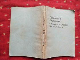 Dictionary of Geotechnics 岩土工程辞典