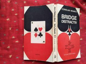 BRIDGE DISTRACTⅣ  桥牌Ⅳ