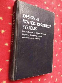 DESIGN of WATER- RESOURCE SYSTEMS  水资源系统设计