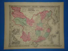 美国某图书馆流出,1864年英文版套色印刷, Johnson's Atlas 中国地图 (45x35cm ) 原版,保老,非现代。