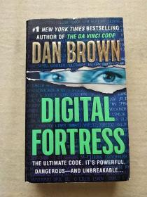 《丹.布朗作品集 --数字游戏》DAN  BROWN    -- DIGITAL FORTRESS