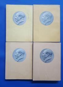 建国后一版一印《毛泽东选集》带有蛋黄书衣