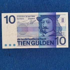 荷兰早期货币 1968版 de Nederland schedule bank TIEN GULDEN 荷兰盾 外币收藏 少见版