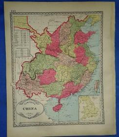 美国某图书馆流出,1885年英文版套色印刷,老中国地图 (35x28cm ) 原版,保老,非现代。