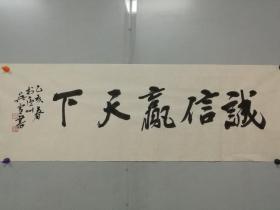 吴雪,书法诚信赢天下