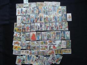 散卡(103张)