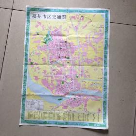 福州交通游览图1980年 八十年代福建地图