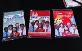 中国小钱币珍藏册☆