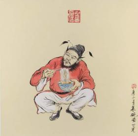 青年新锐油画家疫情其创作国画小品《钟馗系列》11、38x38cm 作品成交记录雅昌拍卖可查