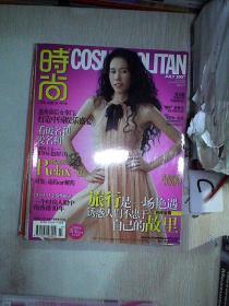 时尚杂志COSMO2007 7