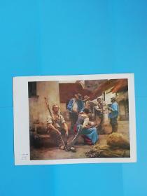 收割的报酬--莱尔米特(1844--1925)