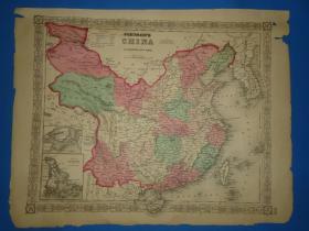 美国某图书馆流出,1863年英文版套色印刷,老中国地图 (45x35cm ) 原版,保老,非现代。
