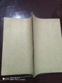 民国线装《时方歌括》上下卷全一册