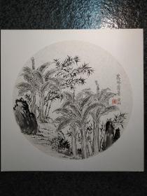 小寫意 國畫芭蕉  韋俊川寫