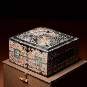 1972年制 采用清代墨版制《天府永藏》老古墨块曹素功收藏老墨