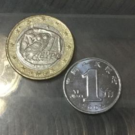普通版 希腊1欧元 世界硬币纪念币