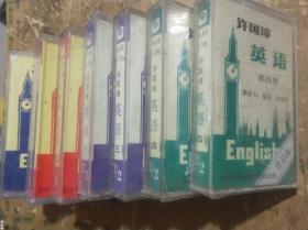 许国璋英语磁带【8盘】