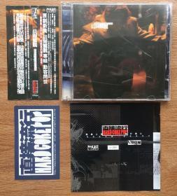 面孔乐队主唱晨辉首张个人创作专辑 附侧标直接流行宣传单张和回函卡齐全 台版首版