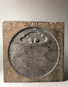 古砖砚台 汉砖砚壶承