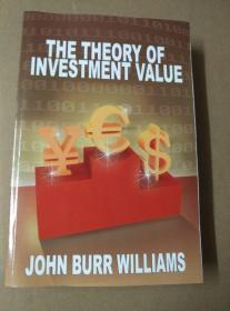 THE THEORY OF INVESTMENT VALUE(英文原版)
