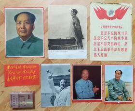 文革时期图片宣传画(CT1)
