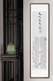【保真】实力篆刻家、书法家李木瓜精美小品:东坡题跋二则