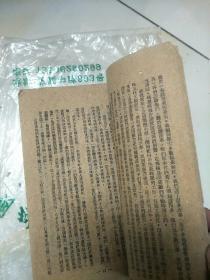 中国共产党年表附毛泽东自传